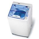 Tp. Hồ Chí Minh: BÁN Máy Giặt, Tủ Lạnh Hàng Thùng Còn Mới 90 - 95% giá rẻ CL1014526