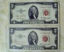 Tp. Hồ Chí Minh: Tiền 2 dollars năm 1953 số seri màu đỏ.mộc đỏ CL1002890