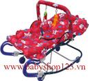 Tp. Hồ Chí Minh: Www.babyshop123.vn chuyên cung cấp nôi điện, xe đẩy bé, ghế ăn bột, xe điện CL1069159