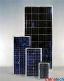Tp. Đà Nẵng: Tấm thu năng lượng mặt trời có thể cung cấp ánh sáng CAT247P11