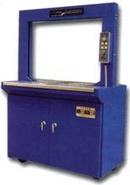 Tp. Hà Nội: Có bán máy đóng đai thùng, dán băng dính thùng, sấy thùng quay CL1011970