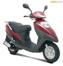 Tp. Hồ Chí Minh: Bán Attila victoria 1-2009 mầu đỏ gác chân bấm. xe mua mới tại đại lý sym CL1002884