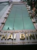 Tp. Hồ Chí Minh: Bán nhà 199 D2, F.25, Q.Bình Thạnh ( số cũ A21) CL1002972