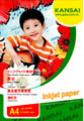 Tp. Hà Nội: Bán giấy in màu Kan Sai A4 định lượng 130 CAT2_5