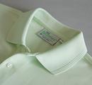 Tp. Hồ Chí Minh: Cơ sở may mặc ở Q7 chuyên may áo thun trẻ em ,đồng phục, Áo quảng cáo-Chất lượng CAT18P10