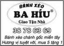 Tp. Hồ Chí Minh: Bánh Xèo Ba Híu R Giao Tận Nhà CL1111327