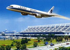 Vé máy bay giá rẻ, vé tết mọi lúc mọi nơi 0977888111 giao vé tận nơi