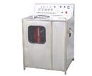 Tp. Hà Nội: Máy rửa bình nước khoáng chuyên nghiệp. Cty Minh Đức 0912.818.852 CL1009876