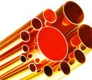 Tp. Hà Nội: Cung cấp ống đồng fi 42*1.8, 2.5mm CL1032649