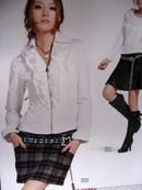 Tp. Hà Nội: Thanh lý Quần áo thời trang nữ Đài Loan CAT18