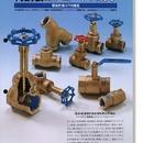 Bình Dương: Leban cung cấp các loại van công nghiệp, gioăng chịu áp lực xuất xứ Nhật, Đức CL1087017