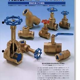 Leban cung cấp các loại van công nghiệp, gioăng chịu áp lực xuất xứ Nhật, Đức