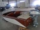 Tp. Hồ Chí Minh: Cần Bán Gấp 1 Chiếc Thuyền Chris Craft Cũ Giá Rẽ... CL1005018