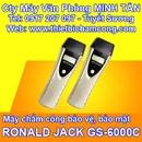 Tp. Hồ Chí Minh: Máy tuần tra bảo vệ GS 6000-C CL1109158