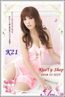 Tp. Hồ Chí Minh: Quà đặc biệt cho Nàng (165K/ Set) CL1090247