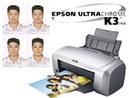 Tp. Hồ Chí Minh: Máy in Epson Stylus Photo R230X Hệ thống mực in liên tục kèm theo. CL1087657