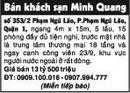 Tp. Hồ Chí Minh: Bán khách sạn Minh Quang số 353/2 Phạm Ngũ Lão, P.Phạm Ngũ Lão, Quận 1, ngang 4m RSCL1648388