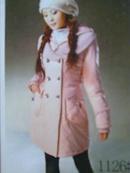 Tp. Hà Nội: Chuyên bán buôn áo dạ. áo phao. áo khoác các loại CL1089571