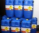Đồng Nai: Bán chất tẩy màu nước thải, men vi sinh, xút, soda, pac, nhựa PET, PP, PE CL1015447