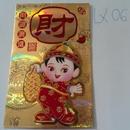 Tp. Hồ Chí Minh: Hiện mình có bán bao lì xì tết các loại với mẫu mã mới năm 2011 đc thiết kế đẹp CL1087755