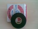Tp. Hồ Chí Minh: Băng keo Butyl rubber tape- Nitto Shinko CL1045067