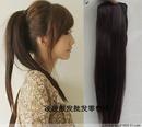 Tp. Hải Phòng: Chuyên phân phối tóc giả lớn nhất Việt Nam CL1077126P7