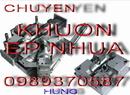 Tp. Hồ Chí Minh: Cty cơ khí chuyên sản xuất và lắp ráp các loại khuôn ép, thổi các sản phẩm nhựa CAT246P9