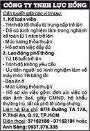 Tp. Hồ Chí Minh: Công Ty TNHH Lực Hồng Cần tuyển gấp các vị trí sau CL1018022P4
