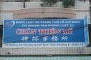 Tp. Hồ Chí Minh: Văn phòng Luật sư Chân Thiện Mỹ - Số 65 Đường số 9, Cư xá Bình Thới CAT246_264