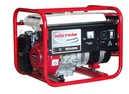Tp. Hà Nội: Máy phát điện Honda EHM 2900 DL giải pháp cho những ngày mất điện!! CL1169582P10