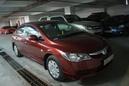 Tp. Hồ Chí Minh: Bán xe honda civic 1.8 số sàn, special edition phiên bản đặc biệt đỏ hanabero RSCL1098824
