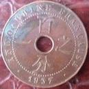 Sóc Trăng: Đồng xu indo- chine- francaise 1937 CL1018679