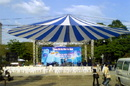 Tp. Hồ Chí Minh: Cty chúng tôi cung cấp trọn gói về trang thiết bị tổ chức sự kiện như: âm thanh, CL1067782