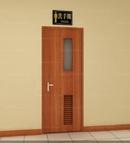 Tp. Hà Nội: Nội Thất Phú Cường cung cấp Cửa gỗ TN ,CN các loại CL1068243