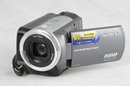 Tp. Hồ Chí Minh: Bán máy quay Sony Handycam DCR-SR80 CL1022204