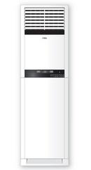 Tp. Hồ Chí Minh: Cung cấp máy lạnh tủ đứng Aikibi giá tốt nhất CL1088793P11