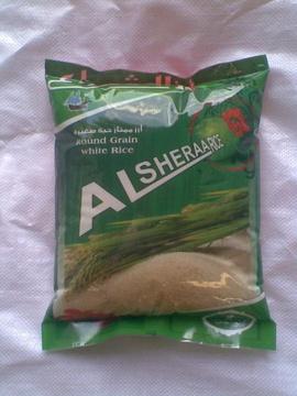 Sản xuất bao bì gạo, lúa giống, phân bón : chất liệu pp dệt in ống đồng, in flex