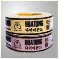 Bắc Ninh: Cty chúng tôi cần tìm đối tác làm nhà phân phối dây và cáp điện mang thương hiệu CL1086649P8