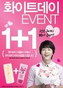 Tp. Hà Nội: Tìm đối tác kinh doanh mặt hàng mĩ phẩm Hàn Quốc như tonymoly, hanbul, colorworl CL1086649P8