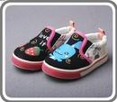 Tp. Hồ Chí Minh: Bán sỉ giày, quần áo baby hàng đẹp CL1089770