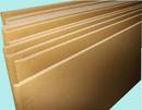 Tp. Hồ Chí Minh: Công ty chúng tôi chuyên sản xuất và cung cấp các sản phẩm bao bì giấy carton CAT2