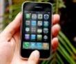 Tp. Hồ Chí Minh: minh huy ban nhanh iphone 3gs_32gb hang apple CL1019402