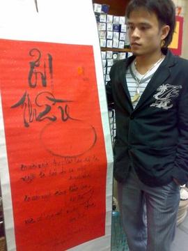 Nhận viết thư pháp Việt trên mọi chất liệu, trang trí nhà hàng, hội trại, quán