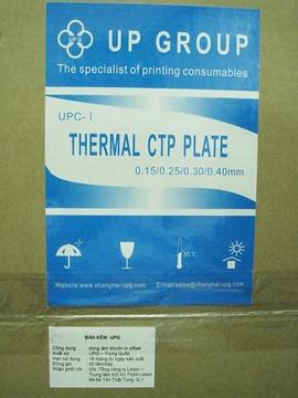 Cung cấp bản kẽm CTP Upgroup