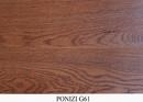 Tp. Hồ Chí Minh: Sàn gỗ siêu chịu nước PONIZI nhập khâu từ Malaisia 230.000đ/m2 CL1101854