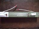 Tp. Hồ Chí Minh: Bóng đèn UV -dùng trong công nghiệp CL1025156
