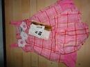 Tp. Hồ Chí Minh: Hàng Tồn Xk Còn 40. 000 Bộ - Đầm baby - Nhiều Mẫu Đẹp, Free Size Tự 1 - 4 Age CL1004713