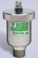 Tp. Hồ Chí Minh: van xả khí(AIR VENT VALVE) cho nước lắp ren bằng đồng CL1073846