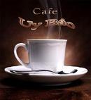 Tp. Hồ Chí Minh: Cung cấp cà phê bột Uy Bảo, sỉ và lẻ CL1106082P10