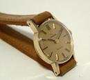 Tp. Hồ Chí Minh: Bán đồng hồ nữ Omega Genève vỏ vàng 14K (chính hãng) CL1027051